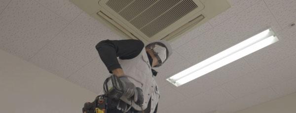 空調・換気機器設備工事